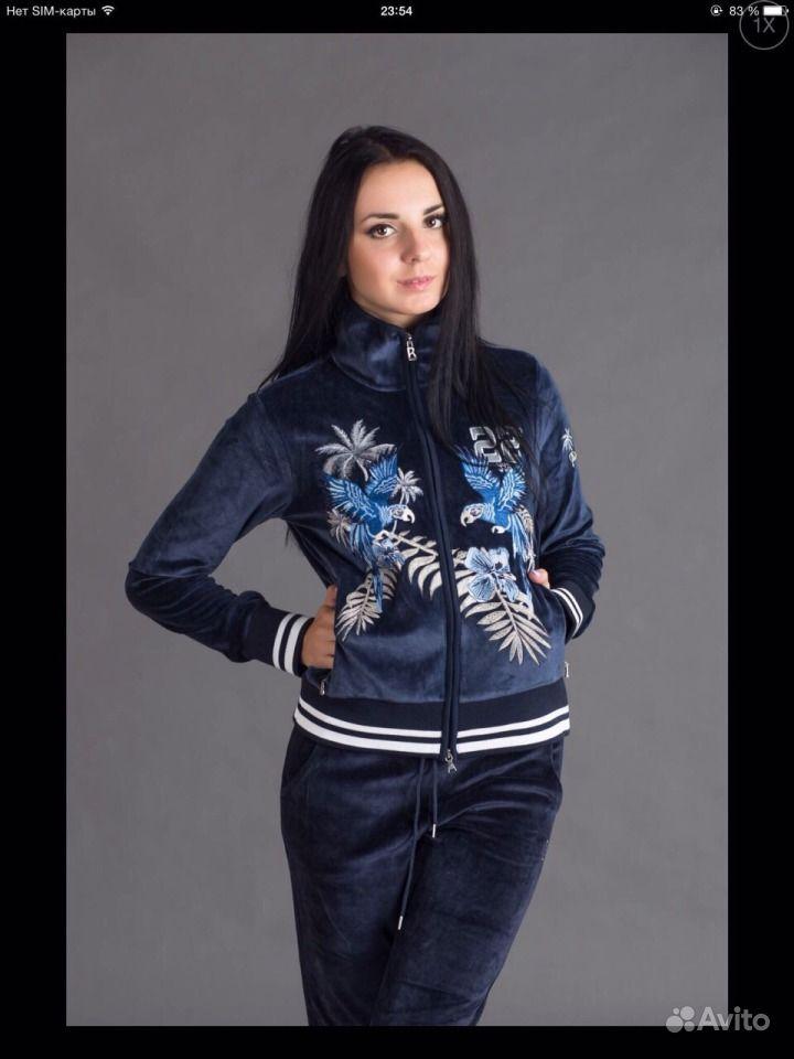 интернет сайты женской одежды с доставкой по беларуси