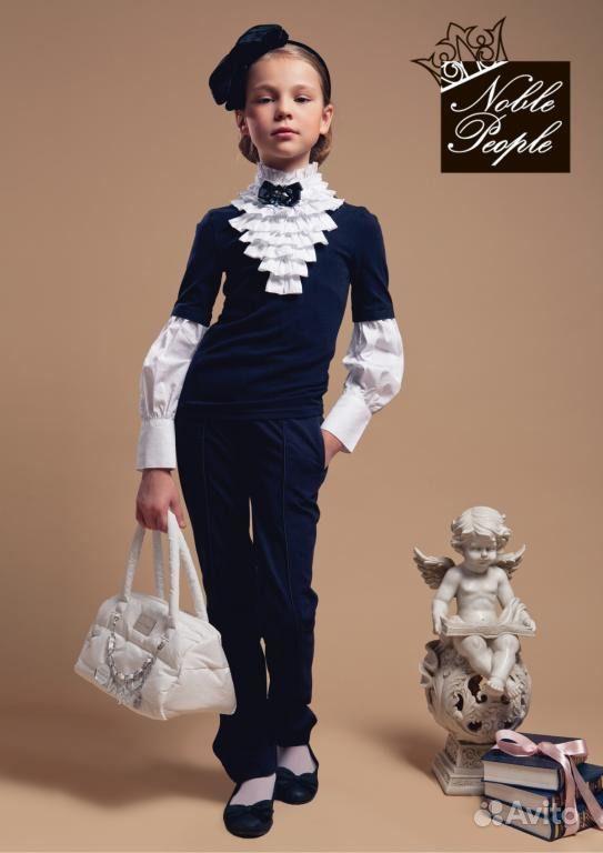 Модная детская школьная одежда.