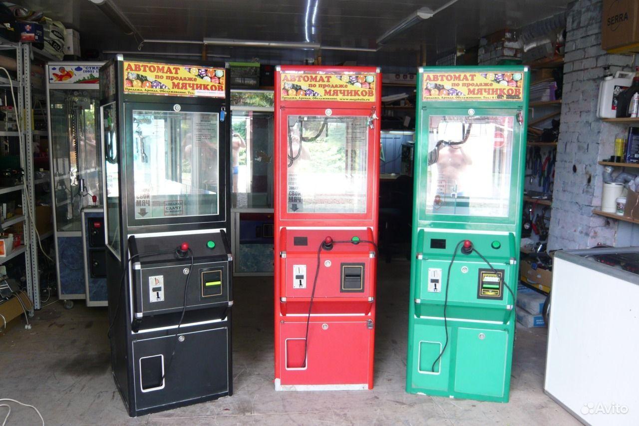 Игровые автоматы вакансии в минске скачать бесплатно игровые автоматы лягушки на компьютер