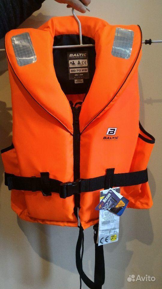 купить спасательный жилет для рыбалки в магазине