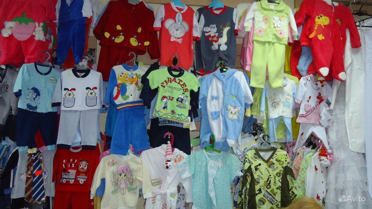 Куплю магазин детской одежды Москва