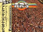 ARS - Are You Ready (2 LP) 1979 Japan