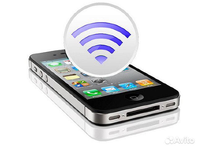 Как взломать WiFi с iPod,iPhone,iPad при помощи Cydia. Прямой эфир.