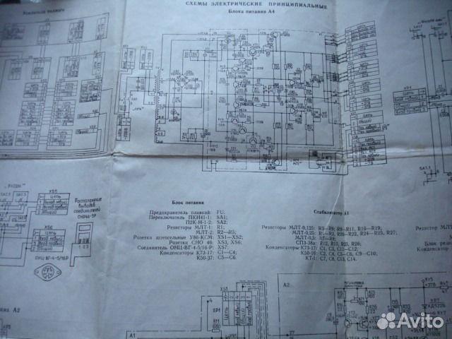 Схема - одиссей- У010