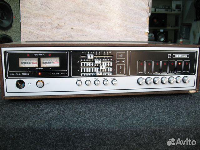 Радиотехника уку-020