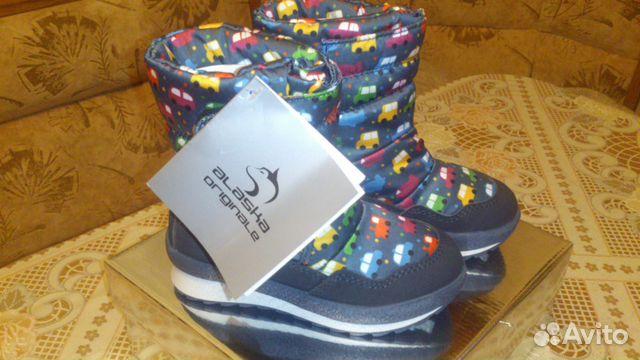СКАЗКА - детская обувь Центральный офис в России