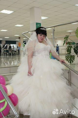 Купить Свадебное Платье Большого Размера