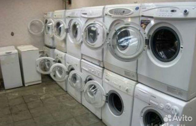Стиральная машина, стиральные машины в москве, сайт бесплатных объявлений в москве и московской области