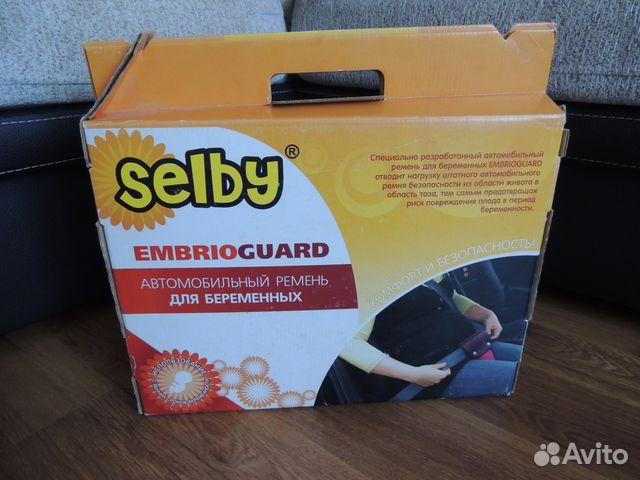 Автомобильный ремень для беременных selby 50