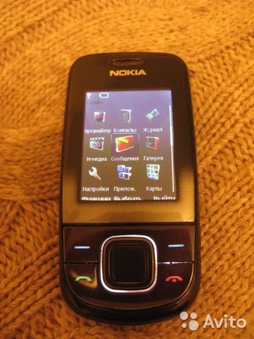 Download palm chat for nokia 2700 flash