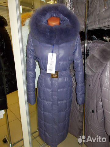 Зимнее Пальто На Синтепоне