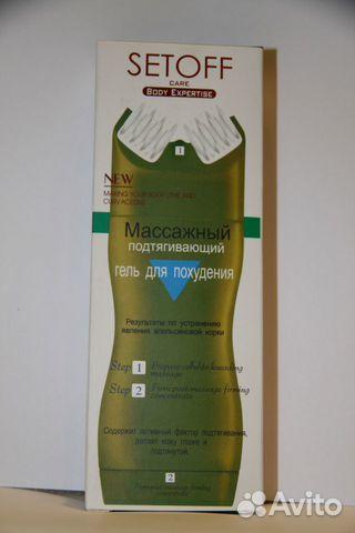 Центр снижения веса Доктор Борменталь - отзывы, фото