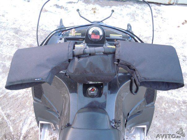Муфты на руль снегохода универсальные.  Материал: Oxford 900 PU; Polyester.  Защищают руки от ветра.