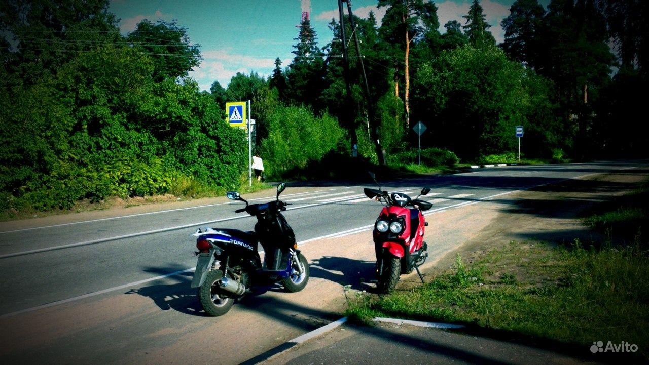 Купить скутер бу - Луга - Купить скутер бу - Россия