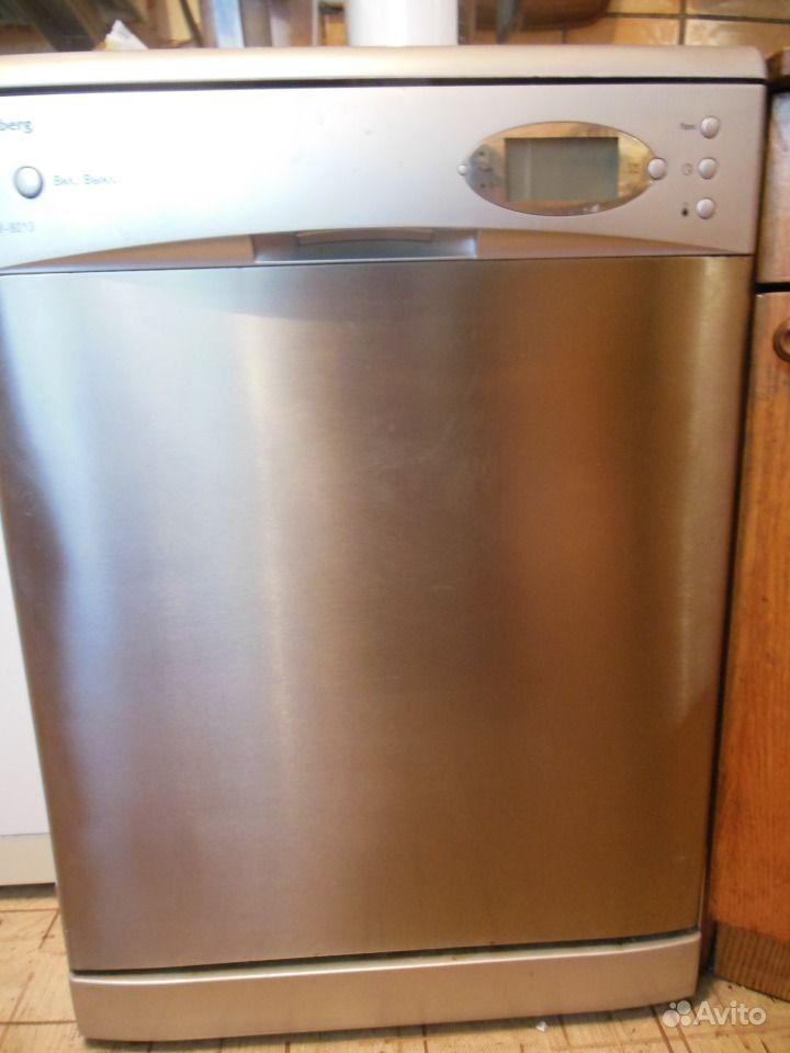 Посудомоечкая машина пд ремонт
