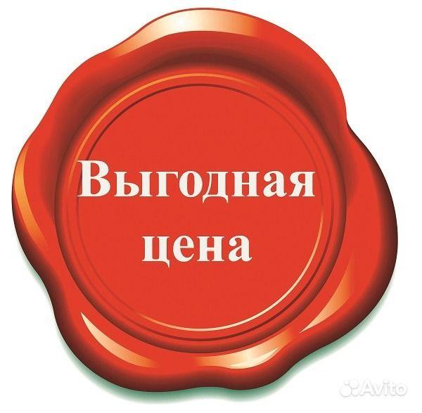 Бесплатные объявления в Стерлитамаке, купить на Авито.
