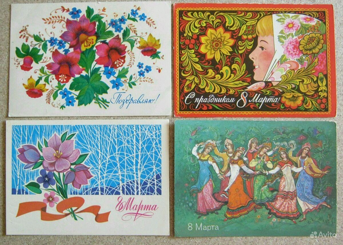 Валентинки, советская открытка цена