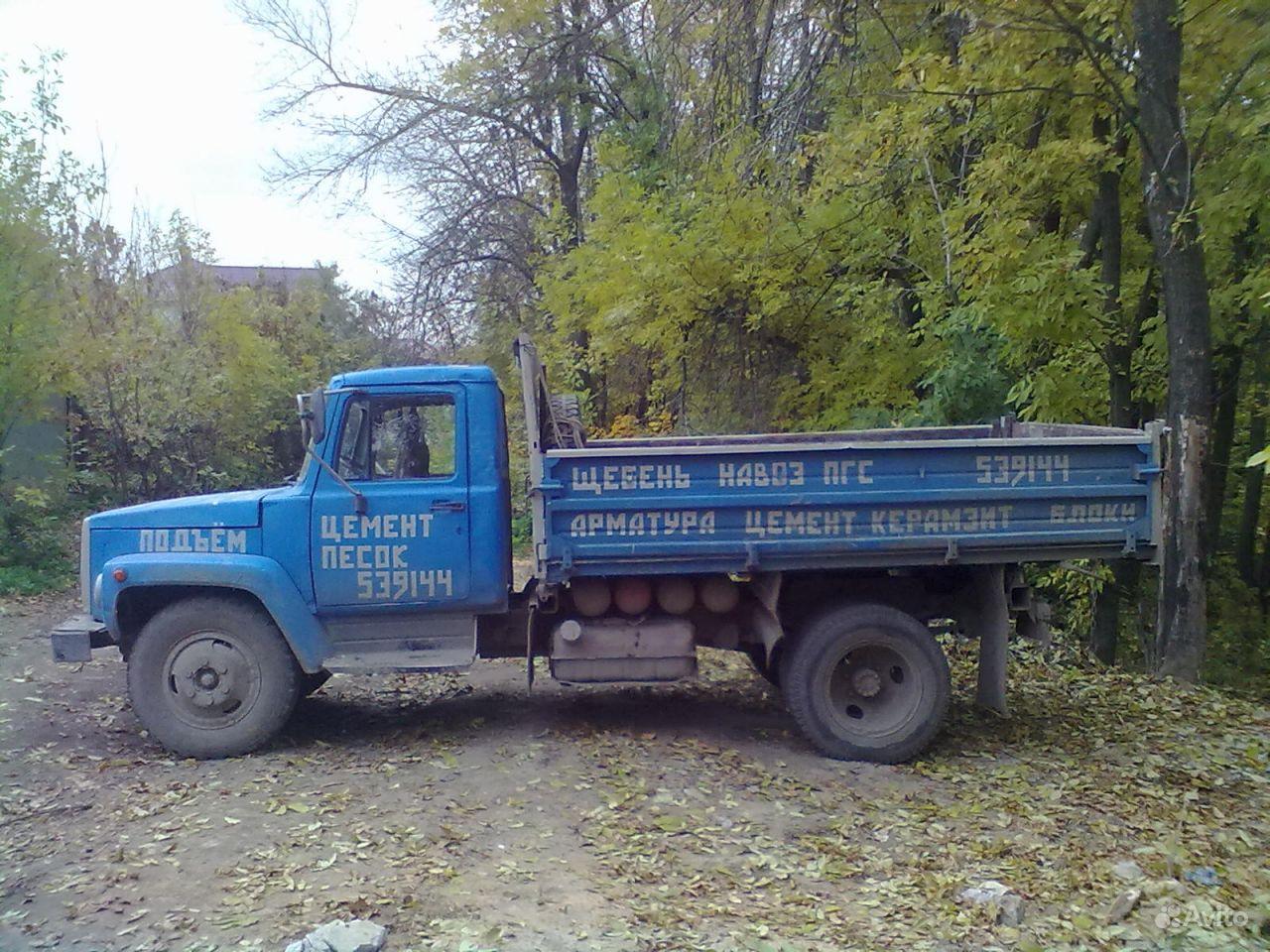 Магазин запчастей ЗИЛ в Саратове. Купить запчасти МАЗ.