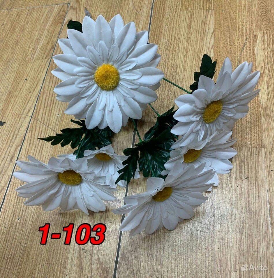 Цветы искуственные купить на Зозу.ру - фотография № 3