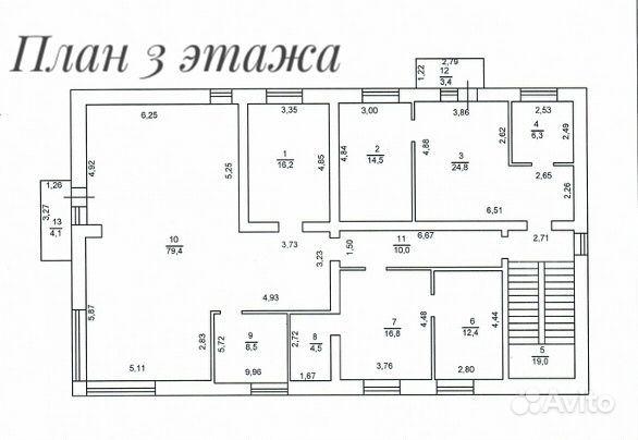 Free Purpose на продажу по адресу Россия, Тверская область, Тверь, Трусова 1-я улица,дом 12