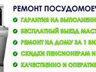 Ремонт стиральных машин на дому частный мастер москва свао ремонт стиральных машин bosch Улица Белякова