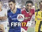 FifA 17 Playstation 3(PS3) / xbox 360