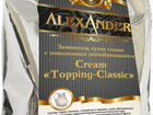 Сливки Cream «Topping-Classic» Alexander