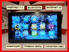 2Din Android 7.01 Pioneeir H-1801, Новый, Гарантия