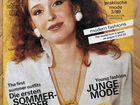 Журнал Pramo 1989