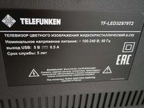 Телевизор Telefonken LED32 тб1