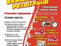 """Велосипед novatrack 20"""" extreme 6-скоростной"""