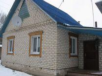 Продажа домов за рубежом на авито недвижимость аренда в дубае