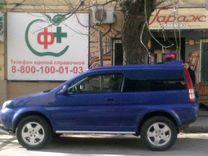 Honda HR-V, 2000 г., Ростов-на-Дону