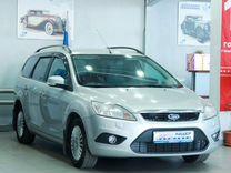 Ford Focus, 2009 г., Москва