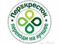 Пекарь м. Академическая — Вакансии в Санкт-Петербурге