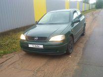 Opel Astra, 1998 г., Санкт-Петербург
