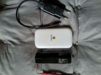 Wi-Fi роутер переносной