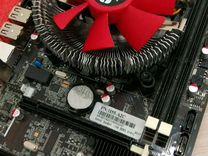Мат. плата H55 + Intel Core i3 350M DDR3 — Товары для компьютера в Санкт-Петербурге