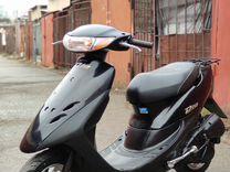 Honda Dio без пробега по РФ