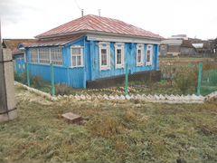 современной авито купить дом в белорецке функциональное белье