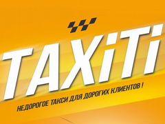 Работа в такси н новгород частные объявления доска объявлений vjhbc