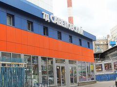 Аптеки ГОРЗДРАВ