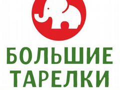 Работа в каменске уральском свежие объявления дать объявление о продаже гаража в тихорецке бесплатно