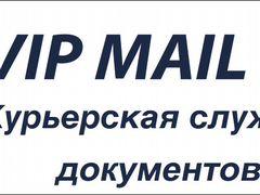 Авито самые свежие вакансии в уфе дать объявление о продаже запчастей на машину в украине