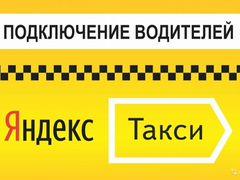 Доска объявлений недвижемостикрасное на волге костромской обл подать объявление о продаже офиса