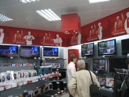 Интернет-магазин бытовой техники и электроники «Поиск