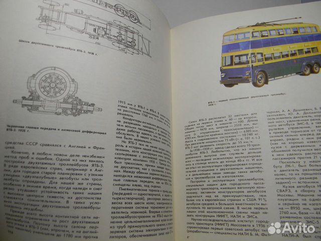 Купить ВАЗ (LADA) – продажа подержанных и - Avito ru