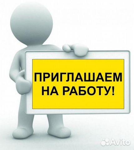 Работа онлайн москва картинки требуются девушки для работы в интернете