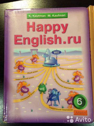 Happy English Kaufman 6 7 8 9 класс— фотография №1