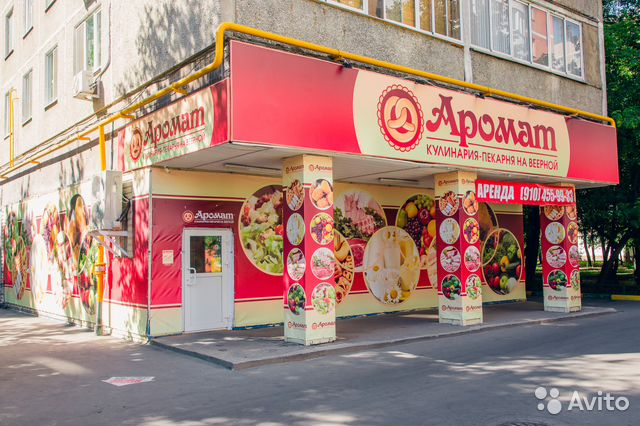МоскваСити Продажа Аренда  Официальный Сайт Компании
